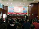 淮北市举办市直机关工会业务培训班