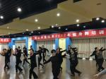 淮北市直机关工委如期举办健身舞培训班