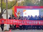 淮北联通公司举办开放式党课