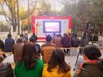 """淮北市发改委举办""""周末60分""""开放式党课"""