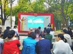 淮北市国土局举办开放式党课