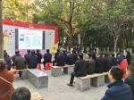市人大常委会机关组织开展开放式党课活动