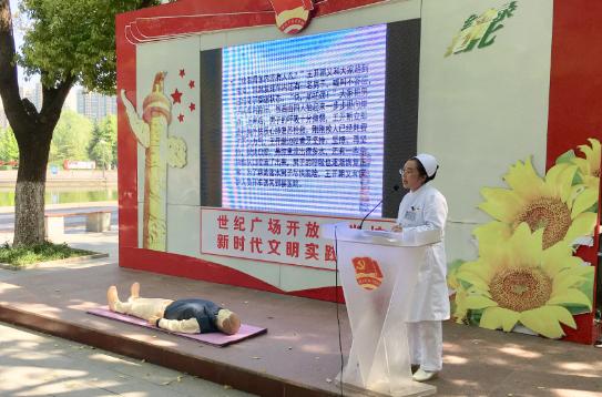 淮北市妇幼保健院举办开放式党课
