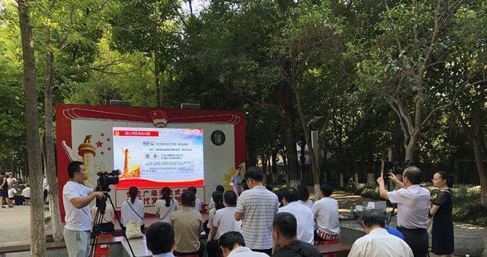 淮北职业技术学院举办开放式党课