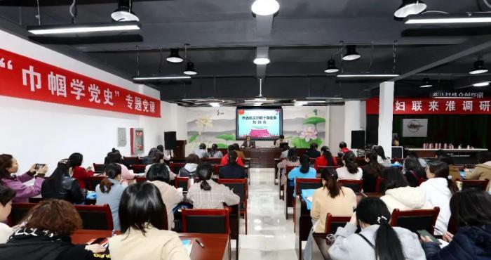 淮北市直机关妇联举办妇联干部业务培训会